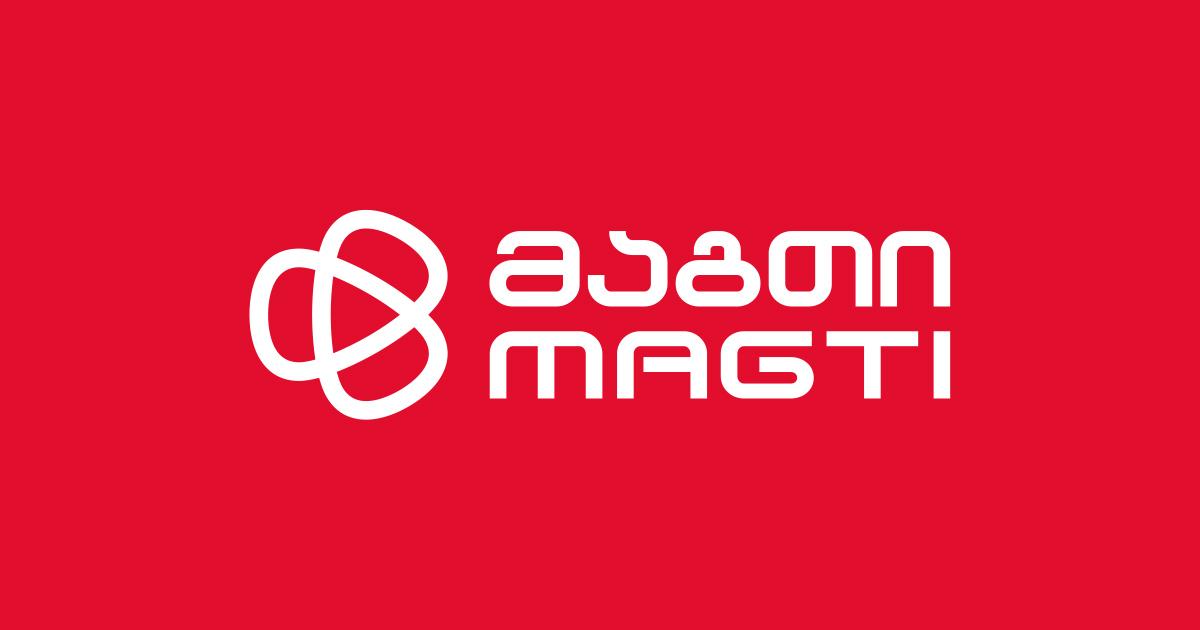 Magticom / Adjarasport.tv – for every sports fan